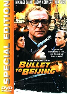 bullet to beijing film