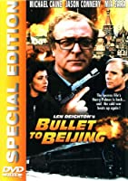 Bullet to Beijing [DVD]
