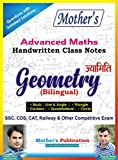 Geometry I ज्यामिति (Bilingual) Mothers Class Notes(Handwritten) Complete Theory,Questions with Detailed Solution
