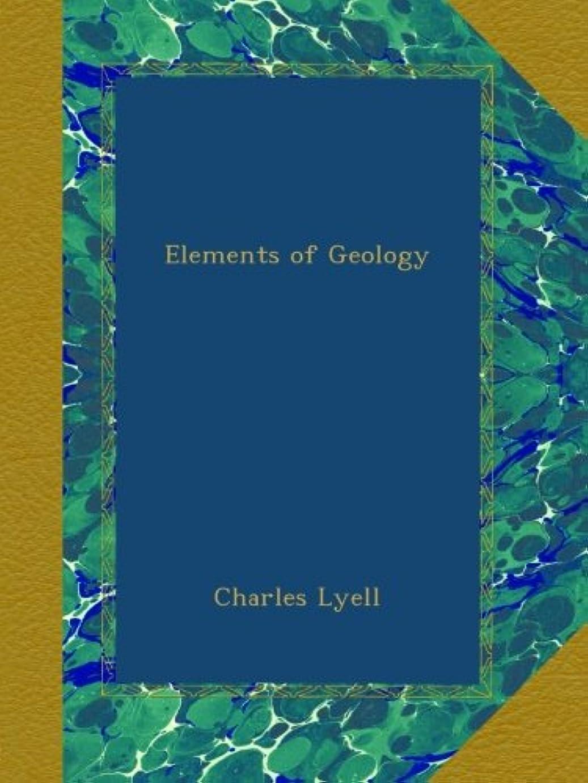 窓を洗う気球半球Elements of Geology