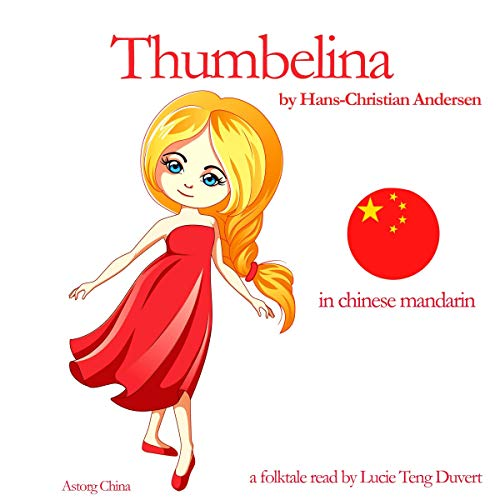 Thumbelina - 拇指姑娘 cover art