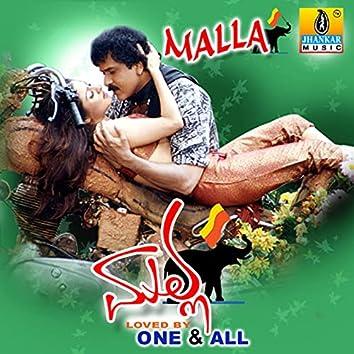Malla (Original Motion Picture Soundtrack)