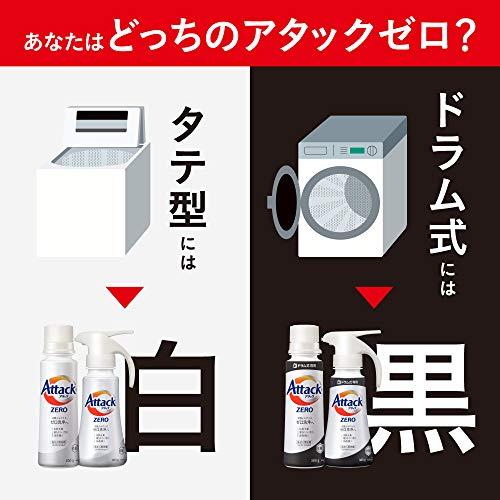 アタックZERO(ゼロ)洗濯洗剤液体ドラム式専用ワンハンドプッシュ本体380g(衣類よみがえる「ゼロ洗浄」へ)