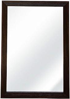 Guía de compra de Espejo cuerpo completo