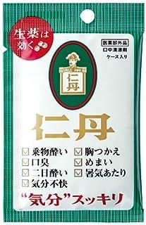 森下仁丹 仁丹バラエティケース(5個セット) 430粒×5個 [医薬部外品]