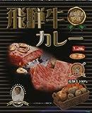 飛騨牛カレー 250g