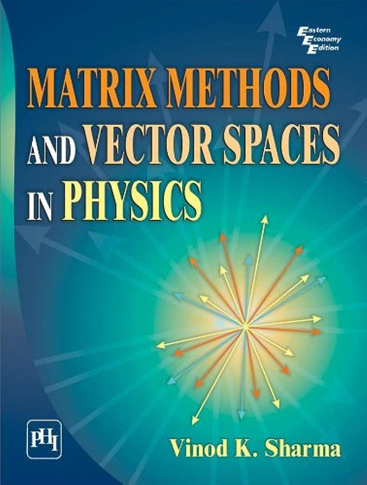 割合アテンダント同志Matrix Methods and Vector Spaces in Physics (English Edition)