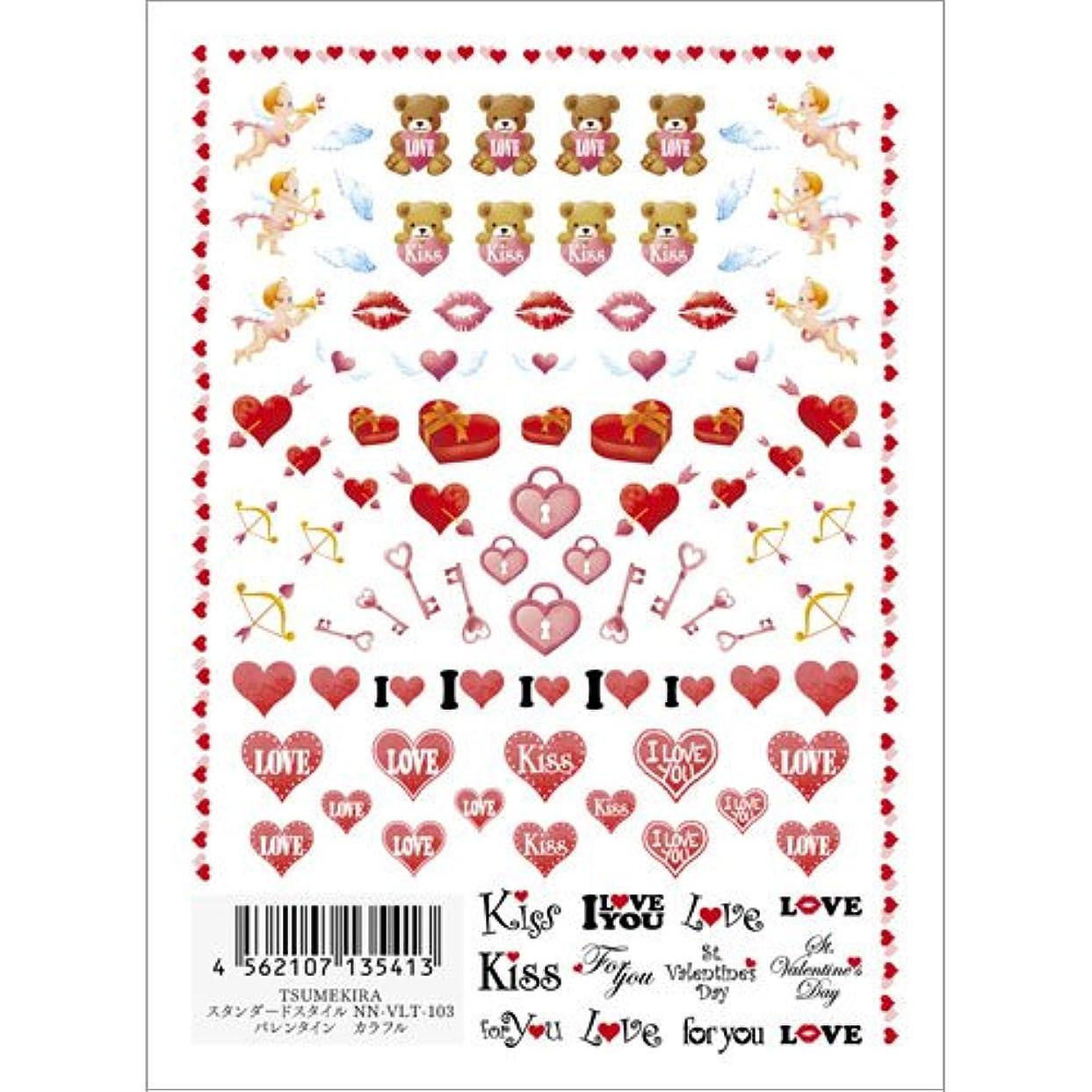 国籍不透明な子犬ツメキラ ネイル用シール スタンダードスタイル バレンタイン カラフル