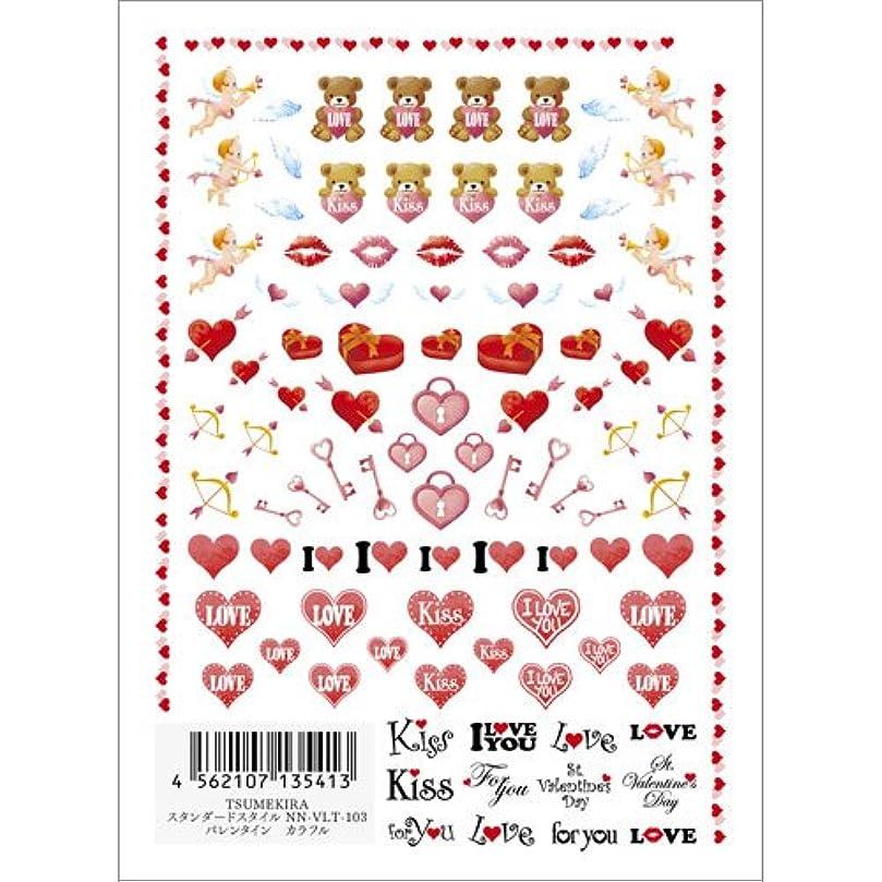 威信敗北隔離するツメキラ ネイル用シール スタンダードスタイル バレンタイン カラフル