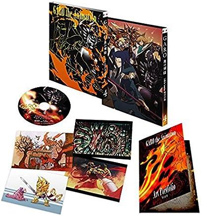牙狼(GARO)-炎の刻印- Vol.4 [Blu-ray]