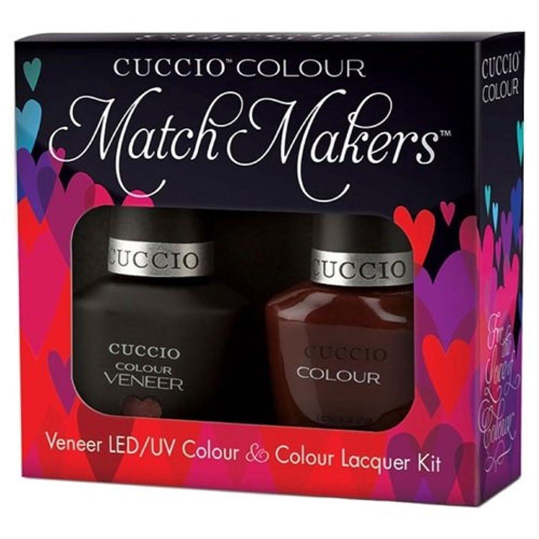 ジーンズ天井移住するCuccio MatchMakers Veneer & Lacquer - Pompeii It Forward - 0.43oz / 13ml Each