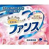 ファンス 衣料用洗剤 柔軟剤イン フローラルの香り(900g)