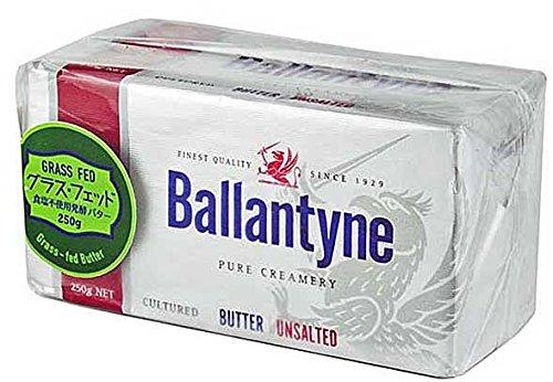 バランタイン グラスフェッドバター 発酵バター無塩 250g