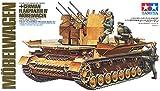 タミヤ 1/35 No.101 ドイツ陸軍 IV号対空戦車 メーベルワーゲン 35101