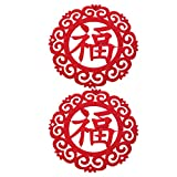 2 colgantes de cristal decorativo con diseño de letra Fu para colgar, decoración de tela no tejida para primavera, festival, año nuevo chino