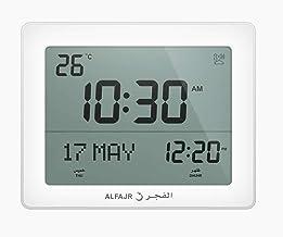 Azan Clock (Wall & Table Clock) From alfajr CF-19