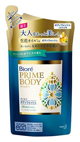 Biore Japan - Biore prime Body Oil in 400ml refill scent of Body Wash Herbal Oasis