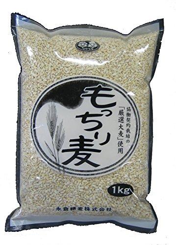 コジマ 永倉精麦 もっちり麦1㎏