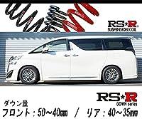 [RS-R_RSR DOWN]GGH30W ヴェルファイア_3.5VL(2WD_3500 NA_H27/1~)用車検対応ダウンサス[T941W]