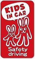 imoninn KIDS in car ステッカー 【マグネットタイプ】 No.44 ウサギさん (赤色)