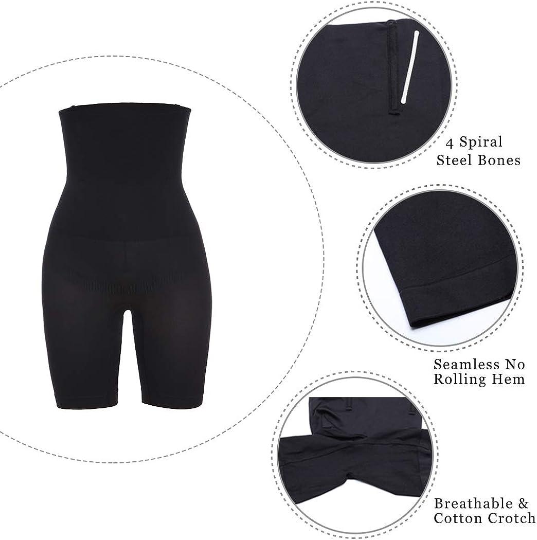 Joyshaper Womens Slip Short Panty High Waist Thigh Slimmer Shapewear Tummy Control Shorts for Underwear