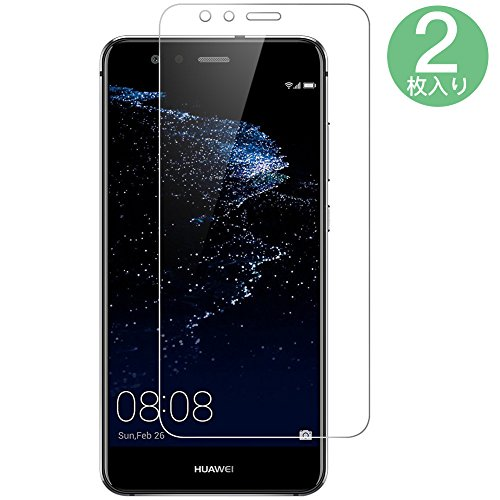 Huawei P10 Lite フィルム MOONMN 【2枚付き】Huawei P10 Lite 強化ガラスフィルム 99% 透過率 ファーウェイ P10 ライト旭硝子製 耐衝撃 2.5D Huawei P10 Lite 液晶保護フィルム (Huawei P10 Lite 2枚)