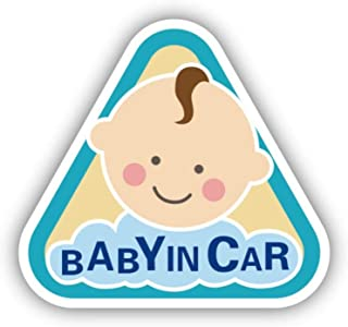Baby in Car Sign, Baby on Bord Road Warning Sign for New and Old Drivers Behind, Self Adhesive Vinyl Decal Sticker For Ca...