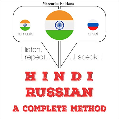 Hindi - Russian. a complete method cover art