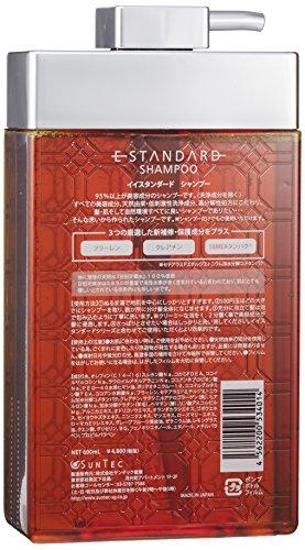 サンテック産業ESTANDARD(イイスタンダード)『シャンプー(e-shan600)』