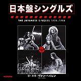 The Japanese Singles 1978-1984 (Box 13 12