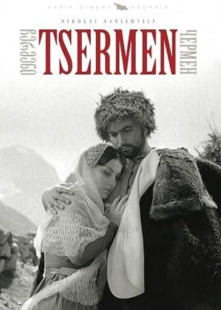 Chermen ( Chermeni )