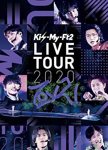 Kis-My-Ft2 LIVE TOUR 2020 To-y2 (通常盤DVD)【DVD+CD2枚組】