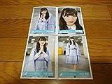 日向坂46 河田陽菜 君に話しておきたいこと衣装 写真 4種) ソンナコトナイヨ