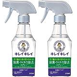 キレイキレイ 除菌・ウイルス除去スプレー 本体280ml 2個セット