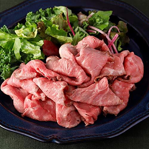 [スターゼン] ローストビーフ スライス 訳あり 冷凍 業務用 牛肉 もも肉 大容量 スライス済み お徳用 国内製造 (1kg(500g×2パック))