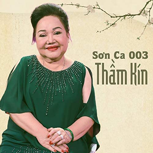 Kim Loan, Ngọc Giàu & Tấn Tài