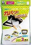 フィルターレンジ フード 日本製 3枚入