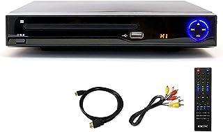 プロテック BEX HDMI端子搭載 リージョンフリー CPRM対応 DVDプレーヤー(HDMIケーブル付き) BSD-M2HD-BK