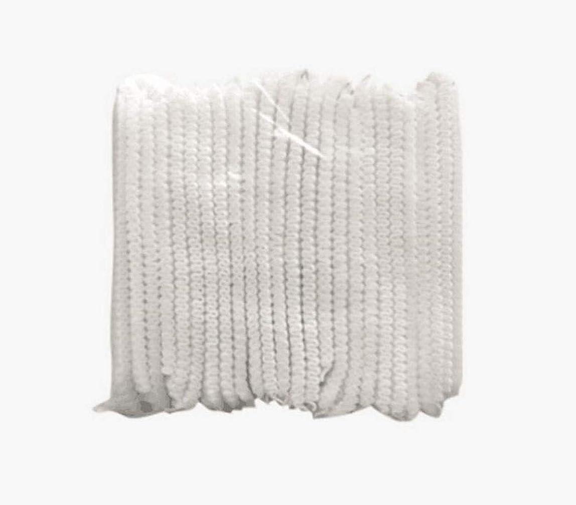 アリスナース調和のとれた食品産業病院に適した使い捨て帽子19インチブルーストリップキャップ使い捨て帽子不織布帽子(300) (Color : White)