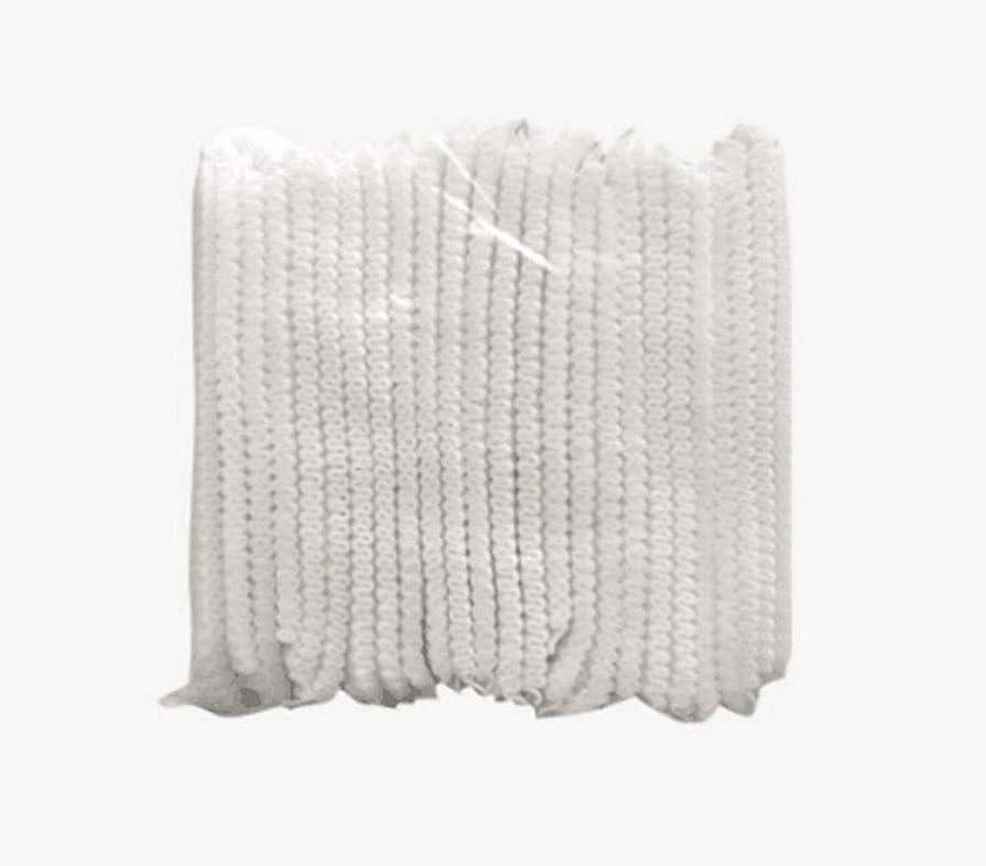 設計クラッチ音食品産業病院に適した使い捨て帽子19インチブルーストリップキャップ使い捨て帽子不織布帽子(300) (Color : White)