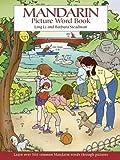Mandarin Picture Word Book (Dover Children's Language Activity Books)