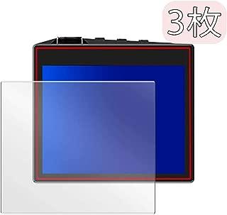 3枚 VacFun Hidizs AP80 自己修復 日本製素材 4H フィルム 保護フィルム 気泡無し 0.14mm 液晶保護 フィルム プロテクター 保護 フィルム(非 ガラスフィルム 強化ガラス ガラス ) 改善版
