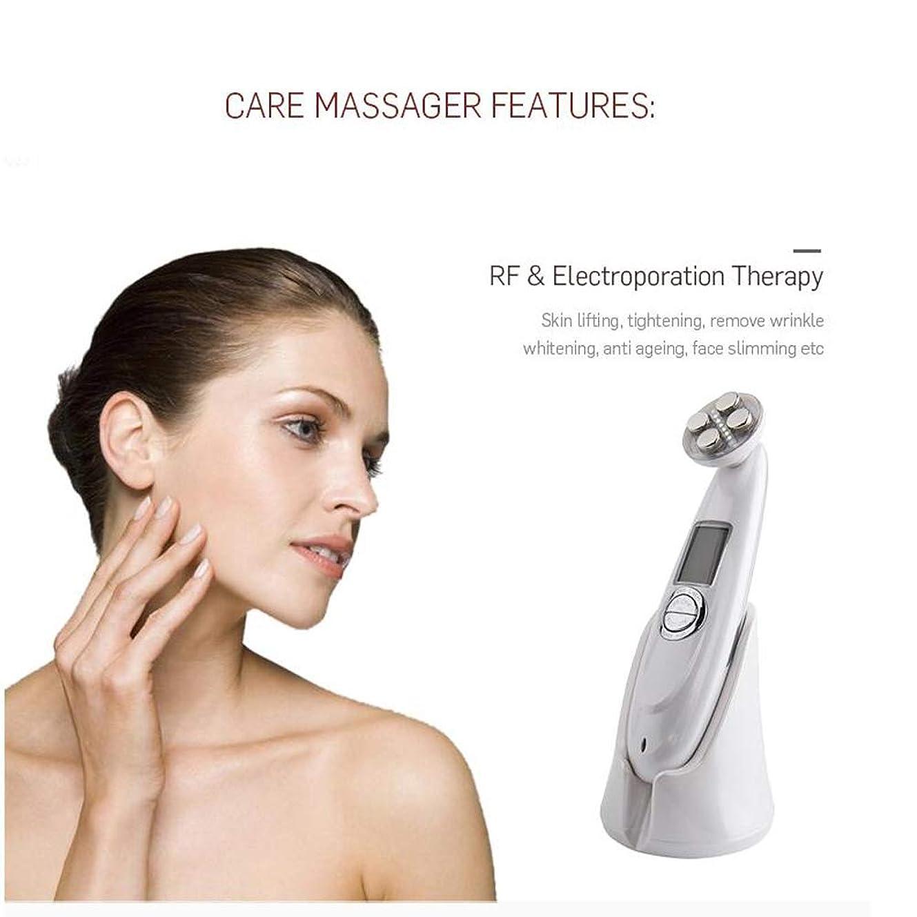 パースしわ花婿光子療法機械多機能LCDのモニター、女性のための明るくし、引き締まる皮のための顔のマッサージャーの美装置,White