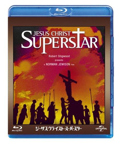 ジェネオン・ユニバーサル『ジーザス・クライスト=スーパースター』