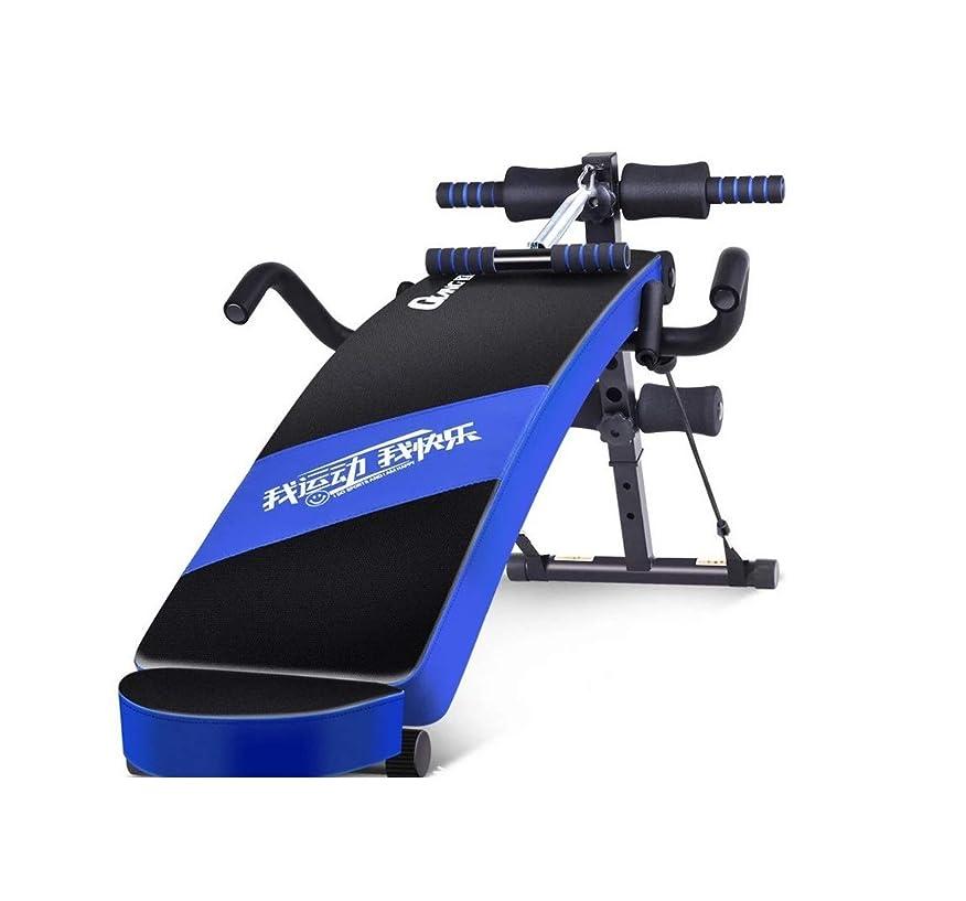 また聴衆上昇KYAWJY 腹筋ボード多機能腹部ボード家庭用フィットネス機器腹部腹部マシン腹部デバイス
