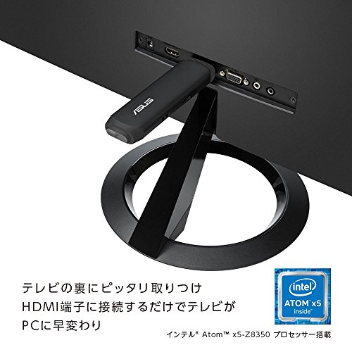 『ASUS スティック型 デスクトップ VivoStick (Atom x5-Z8350/2GB・SSD 32GB/Windows 10 Home/ブラック)【日本正規代理店品】 TS10-B016D』の2枚目の画像