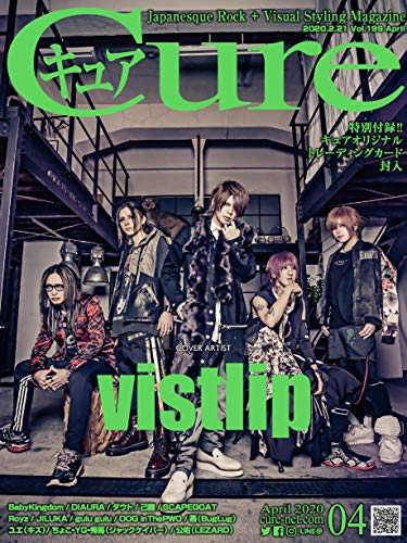 Japanesque Rock + Visual Styling Magazine Cure Vol199 April 2020: Cover Artist vistlip BabyKingdom (Editorial department Cure) (Japanese Edition)