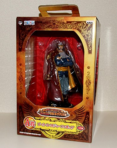 One Piece The Legend of Gol D. Roger Limited Prize Figure [Toy] (japan import)