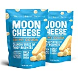 Moon Cheese, Oh My Gouda, 100% Gouda Cheese, Low-carb 10 oz, Keto-Friendly, high protein snack alternative to protein bars, cookies, and shakes (Pack of 2)