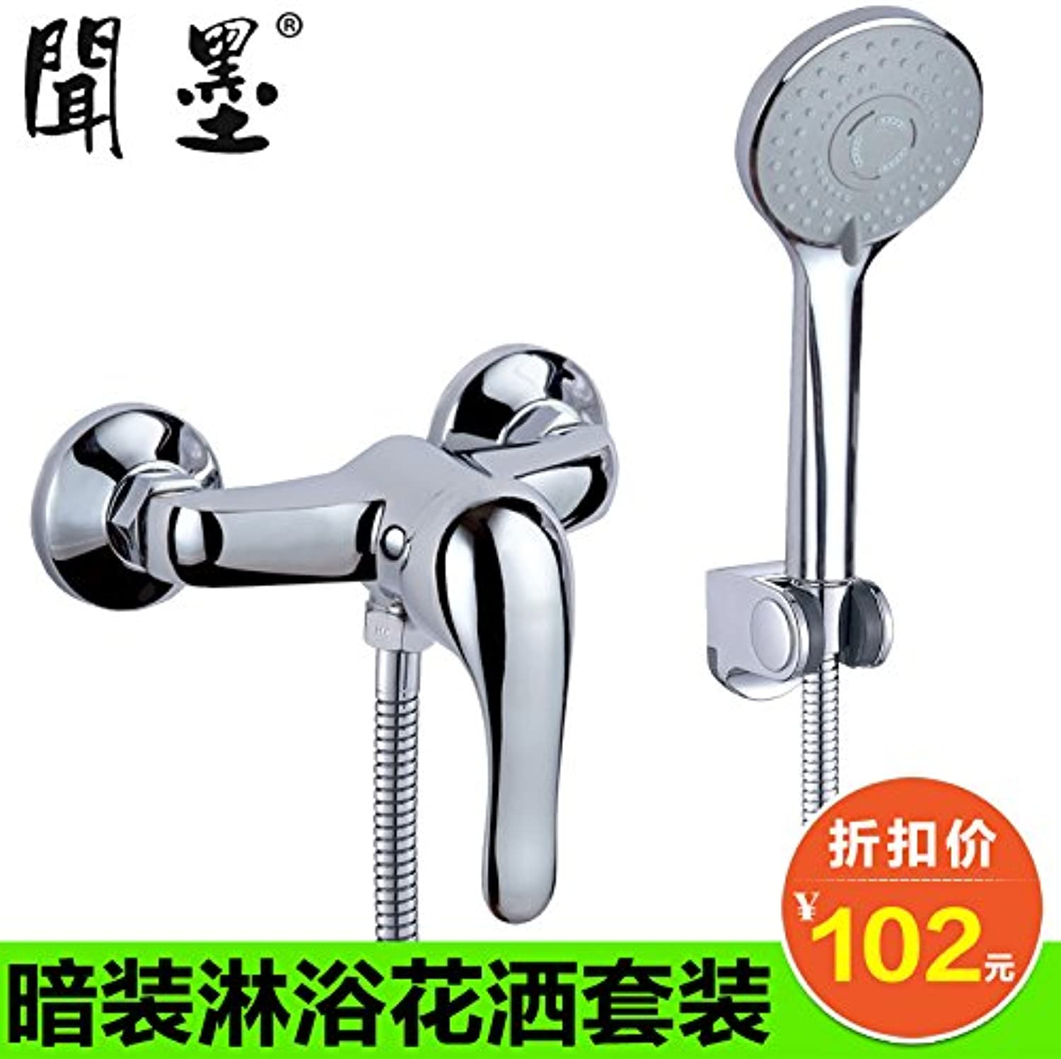 Gyps Faucet Single Lever Mixer Tap Shower Faucet Shower Tap Bathroom Full Copper Hot Cold Water Mixing Valve Sink Bath Shower Tap System Kit Set